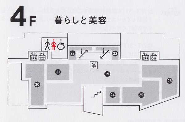枚方T-SITE4階フロアマップ