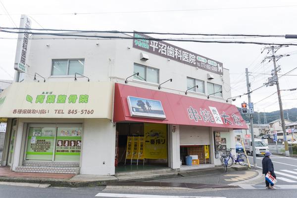 東倉治-18