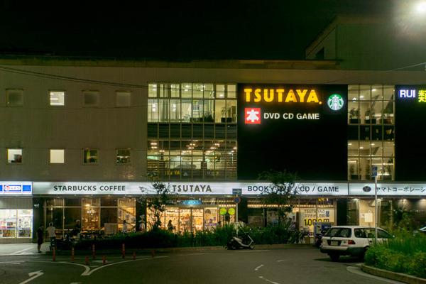 TSUTAYA-1708281