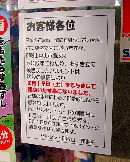 20110204IMG_0359
