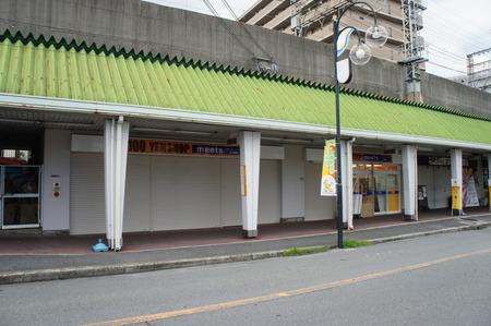 meets宮之阪20120910134002
