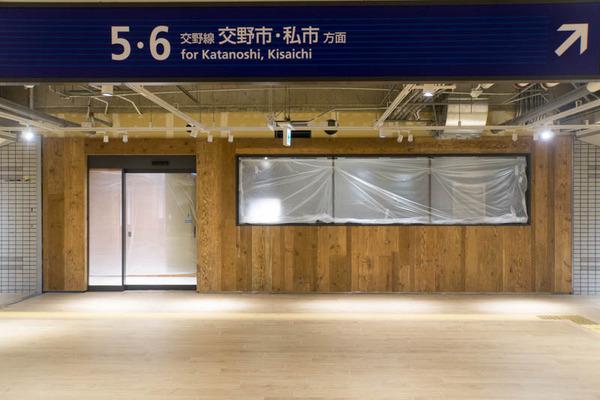 枚方市駅-18120312