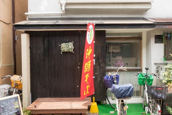 かりゆしカフェ-1906198