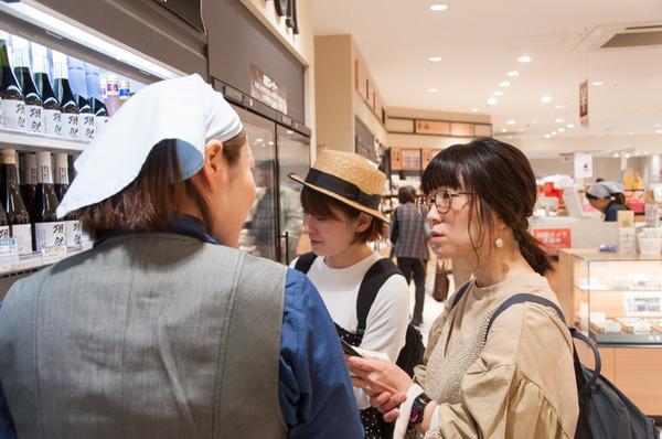 京阪百貨店手土産-161