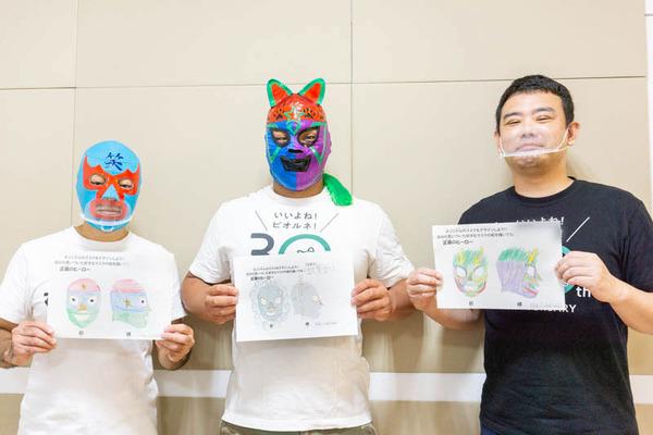 マスク選考会(小)20091479-2