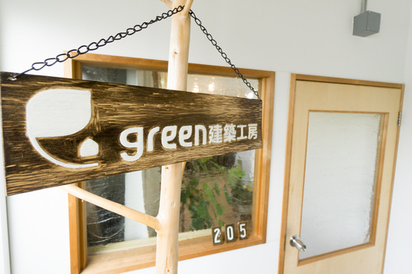 green建築工房-30