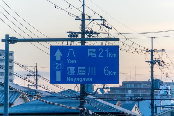 府道21号線-2001163