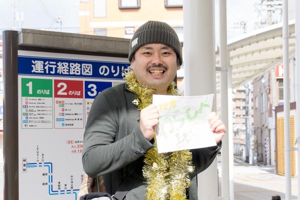 わらしべ長者長尾-17022142