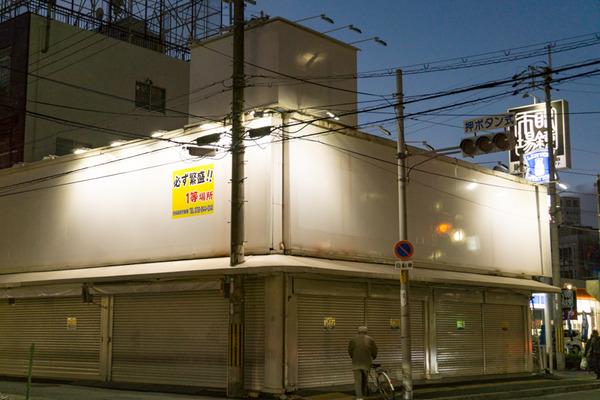 宮之阪-190