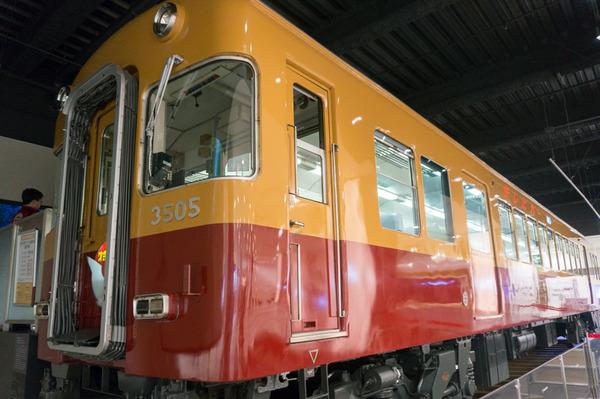 京阪テレビカー