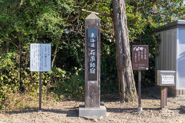 東海道4日目-1911218