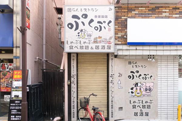 ぷくぷく-1604252