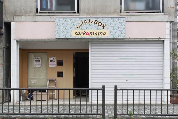 宮之阪-1706083