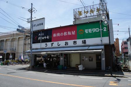 肉の松坂屋20120718124114