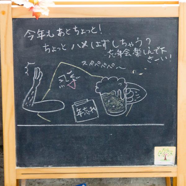 ぼしひこ-1712281