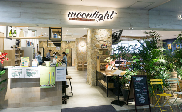 moonlight(ムーンライト)-1