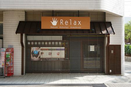 Relax枚方ビオルネ店130415-01