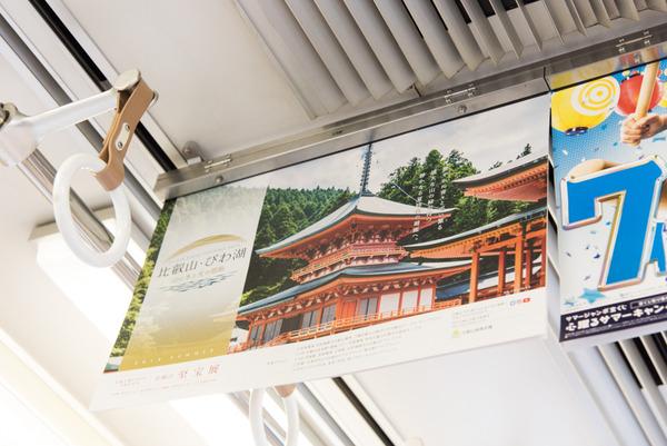 比叡山-960