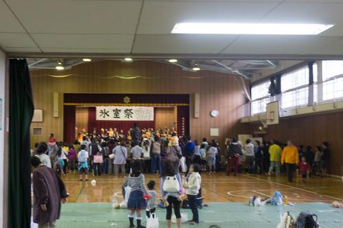氷室小学校-15110806