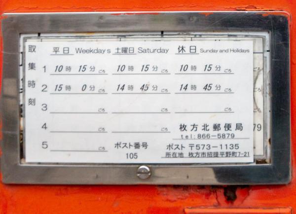 名称未設定-1812112-2