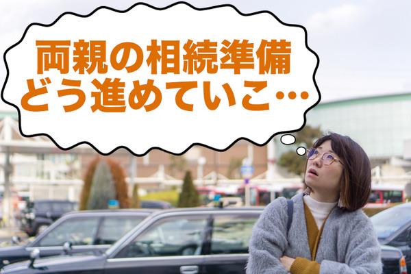 ひらしん金銭信託-3