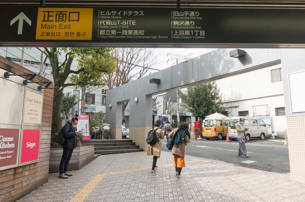 20160225代官山T-SITE-4