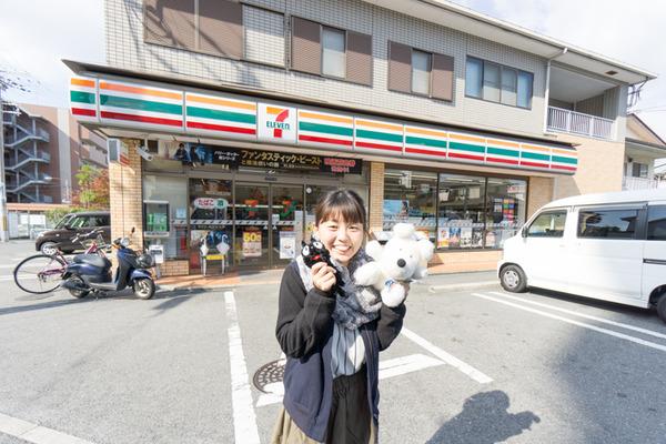 ボヌール津田駅前-64