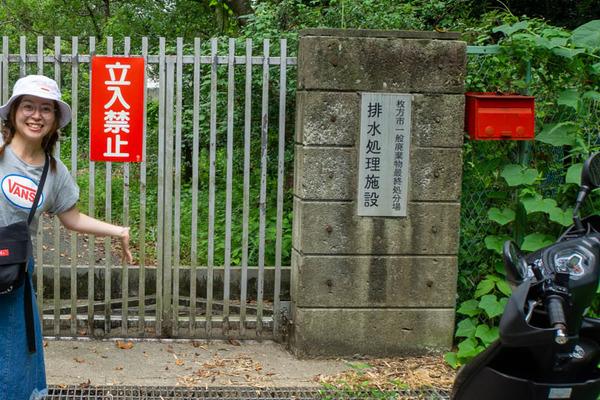 穂谷川-1908221-3