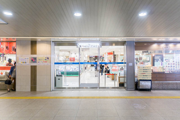 京阪百貨店-1706081