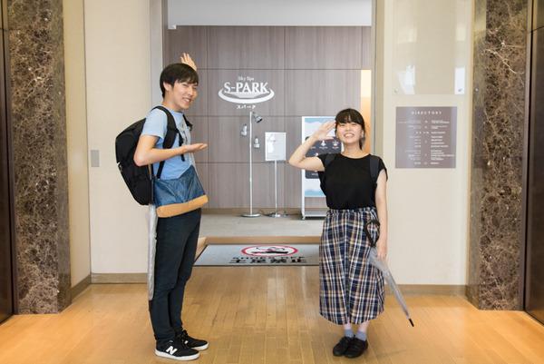 ホテル京阪1-512