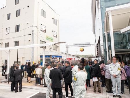 新長尾駅-14032912