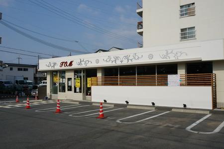 トムヘアーデザイン楠葉店130516-04