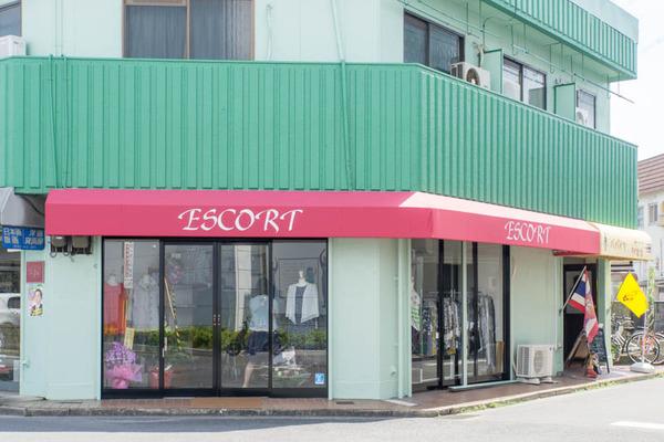 エスコート-1604125