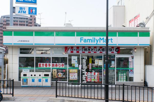 20180129ファミリーマートJR長尾駅駅前店-2