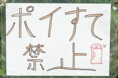 まちなかアート-15051907