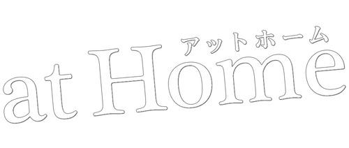 athome-logo