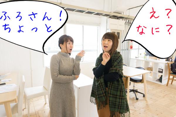 くずはモールが3/10に西日本初出店を含む28店舗を大リニューアル!店舗一覧と見逃せないお店PICK UP【ひらつー広告】