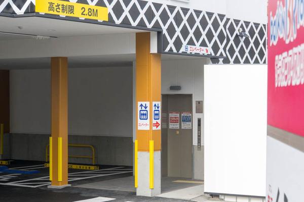 くら寿司枚方宮之阪-16112214