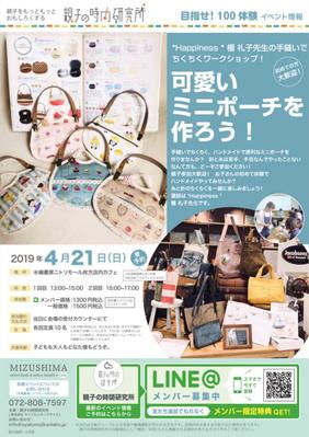 スクリーンショット 2019-04-17 1.30.37