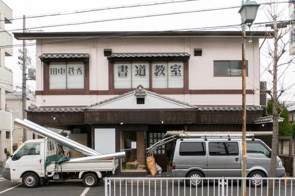 20180122牛銀さすけ交野駅前店-4