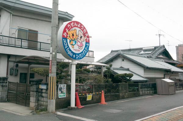 20160404藤阪1-339