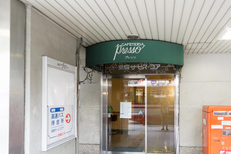 プレッソ-15090102
