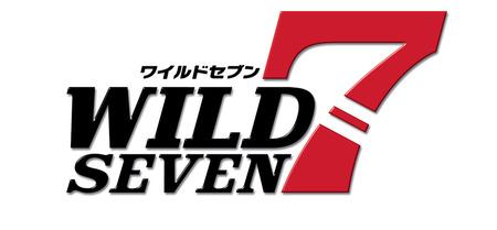 JP-Pub logocolor-WILD7