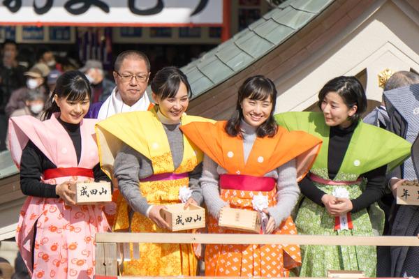 成田山不動尊 節分祭-21