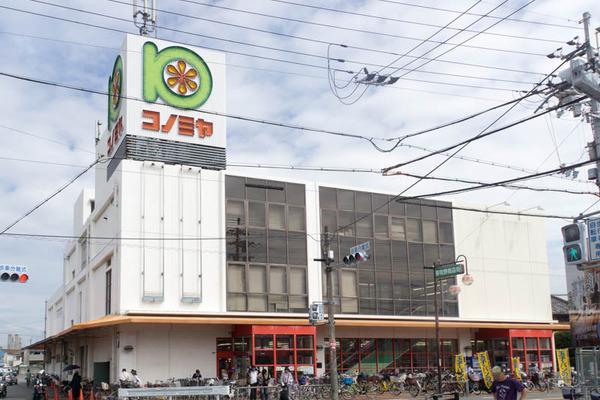 関西スーパー-1609271