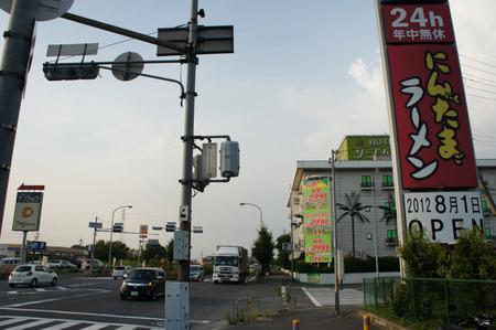 にんたまラーメン20120726174540