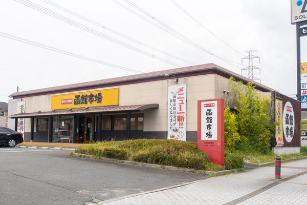 函館市場-2004212