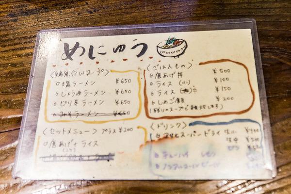 高笑-1607041