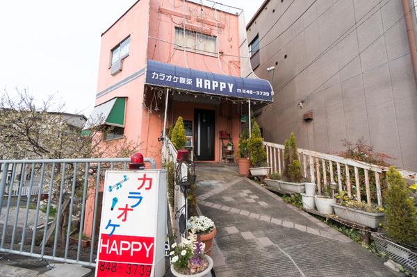 HAPPY-41