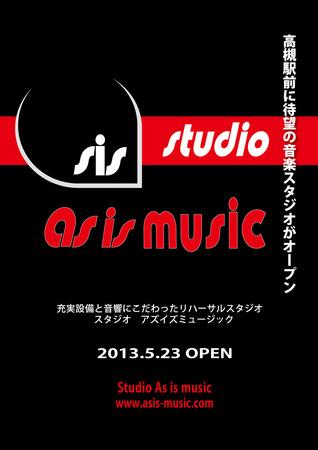 高槻オープンポスター(asis)_03